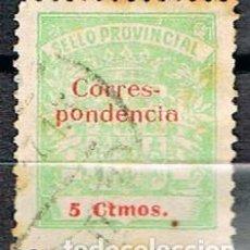 Sellos: CADIZ, SELLO PROVINCIAL HABILITADO PARA CORREO, 5 CENTIMOS. Lote 151422206