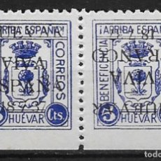 Sellos: HUEVAR (SEVILLA). EDIFIL NUM. 141HI*. Lote 151698886