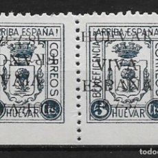 Sellos: HUEVAR (SEVILLA) NO CATALOGADO.. Lote 151701494