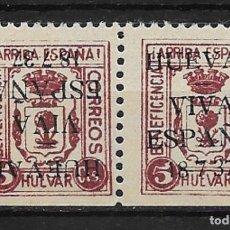 Sellos: HUEVAR (SEVILLA). EDIFIL NUM. 122/. Lote 151703946