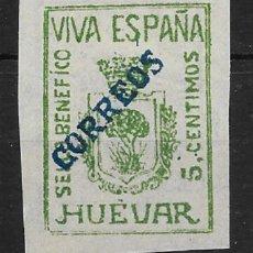 Sellos: HUEVAR (SEVILLA). EDIFIL NUM. 32*.. Lote 151713946