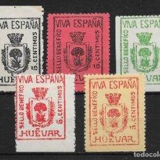 Sellos: HUEVAR (SEVILLA). EDIFIL NUM. 32*. Lote 151718138