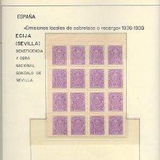 Sellos: ECIJA (SEVILLA).- RESTO DE COLECCIÓN.. Lote 151727922