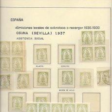 Sellos: PROVINCIA DE SEVILLA. RESTO DE COLECCIÓN. Lote 151838318