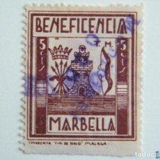 Sellos: SELLO LOCAL GUERRA CIVIL MARBELLA BENEFICIENCIA, GÁLVEZ B586 (USADO). Lote 151847416