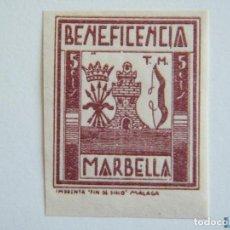 Sellos: SELLO LOCAL GUERRA CIVIL MARBELLA BENEFICIENCIA, GÁLVEZ B586** SIN DENTAR. Lote 151847420