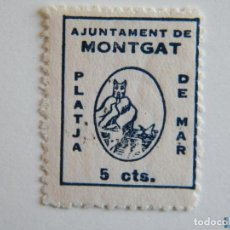 Sellos: SELLO LOCAL GUERRA CIVIL AYUNTAMIENTO DE MONTGAT, ALLEPUZ Nº2* REPUBLICA. Lote 151847476