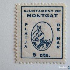 Sellos: SELLO LOCAL GUERRA CIVIL AYUNTAMIENTO DE MONTGAT, ALLEPUZ Nº2** REPUBLICA (2). Lote 151847480