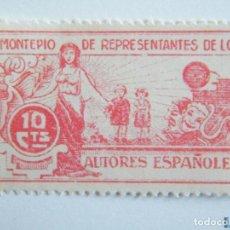 Sellos: SELLO VIÑETA MONTEPIO DE REPRESENTANTES DE AUTORES ESPAÑOLES. Lote 151847548