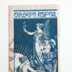 Sellos: SELLO VIÑETA VALENCIA 1909 EXPOSICIÓN REGIONAL. Lote 151847552