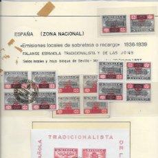 Sellos: SEVILLA. RESTO DE COLECCIÓN. Lote 151850230