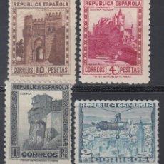 Sellos: ESPAÑA,1938 EDIFIL Nº 770 / 772, 770A /**/. Lote 151880302