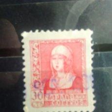 Sellos: EDIFIL 857 DE LA SERIE: ISABEL LA CATÓLICA, AÑO 1938. Lote 151927546