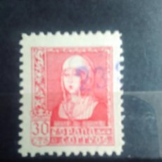 Sellos: EDIFIL 857 DE LA SERIE: ISABEL LA CATÓLICA, AÑO 1938. Lote 151928802