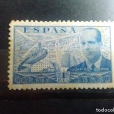 Sellos: EDIFIL 884 DE LA SERIE: JUAN DE LA CIERVA, AÑO 1939-41. Lote 151936166