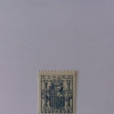 Sellos: EDIFIL 801.: ESCUDO REPUBLICANO DE ESPAÑA. Lote 138934722