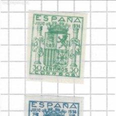 Sellos: EDIFIL NE 56 / NE 57 - ESCUDO DE ESPAÑA. Lote 151984842