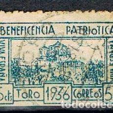 Sellos: TORO, BENEFICENCIA PATRIOTICA, 1936, VIVA ESPAÑA, USADO. Lote 152005622