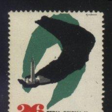 Sellos: S-2464- ZARAGOZA. FERIA OFICIAL NACIONAL DE MUESTRAS. 1966.. Lote 152035825