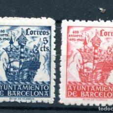 Sellos: EDIFIL 49/50 DE BARCELONA. SERIE COMPLETA DE BARCOS. NUEVOS SIN FIJASELLOS.. Lote 152048126