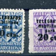 Sellos: EDIFIL 17/20 DE TELÉGRAFOS DE BARCELONA. VER DESCRIPCIÓN. Lote 152051654