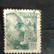 Francobolli: EDIFIL 870 DE LA SERIE: GENERAL FRANCO, AÑO 1939. Lote 152168658