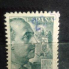 Francobolli: EDIFIL 870 DE LA SERIE: GENERAL FRANCO, AÑO 1939. Lote 152169042