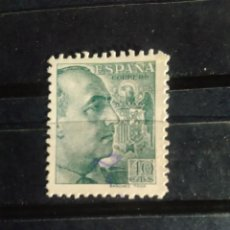 Francobolli: EDIFIL 870 DE LA SERIE: GENERAL FRANCO, AÑO 1939. Lote 152169442