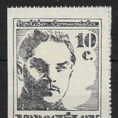 Timbres: VIÑETA POLÍTICA REPUBLICANA. AFINET NUM. 650*. Lote 152197022