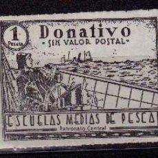 Sellos: ESCUELAS MEDIAS DE PESCA . Lote 152240034