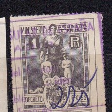Sellos: MINISTERIO DE ASUNTOS EXTERIORES 1 PTAS. Lote 152240082