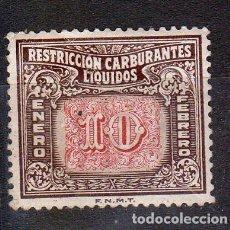 Sellos: RESTRICCION DE CARBURANTES LIQUIDOS. Lote 152240102