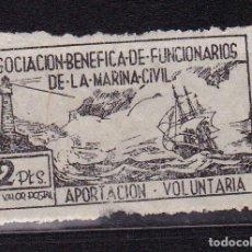 Sellos: FUNCIONARIOS DE LA MARINA CIVIL. Lote 152240162