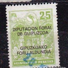 Sellos: DIPUTACION FLORAL DE GUIPUZCOA. Lote 152240214