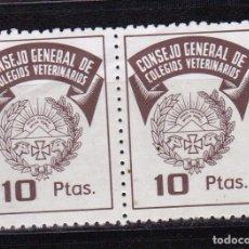 Sellos: COLEGIO DE VETERINARIOS 10 PTS. Lote 152240302