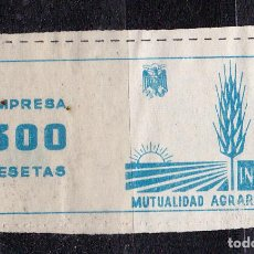 Sellos: MUTUALIDAD AGRARIA 300 PESETAS. Lote 152240342