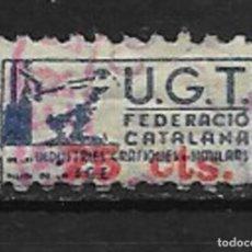 Sellos: VIÑETA POLÍTICA REPUBLICANA. AFINET NUM. 1109 USADA. Lote 152447954