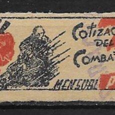 Sellos: VIÑETA POLÍTICA REPUBLICANA. NO CATALOGADA.. Lote 152449418