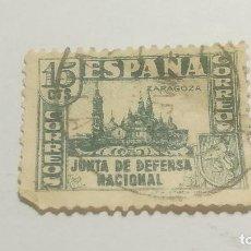 Sellos: SELLO 15 CENTIMOS. JUNTA DE DEFENSA NACIONAL. ZARAGOZA. 1936-37. Lote 152475726