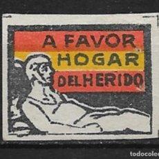 Sellos: FALANGE ESPAÑOLA. NO CATALOGADO. Lote 152515702