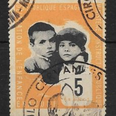 Sellos: VIÑETA POLÍTICA REPUBLICANA. AFINET NUM. 2085 USADA.. Lote 152519074