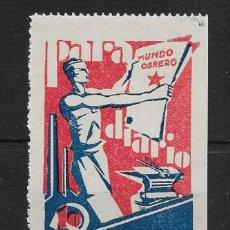 Sellos: VIÑETA POLÍTICA REPUBLICANA. EDIFIL NUM. 97. Lote 152524918