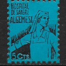 Sellos: ALGEMESI (VALENCIA). EDIFIL NUM. 2*. Lote 152528514