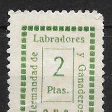 Sellos: C.N.S. EDIFIL NO CATALOGADO.. Lote 152533130