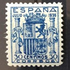 Sellos: ESPAÑA 1936 - ESCUDO DE ESPAÑA. GRANADA. - EDIFIL 801** MNH - DOS CERTIFICADOS - LUJO. Lote 152735782