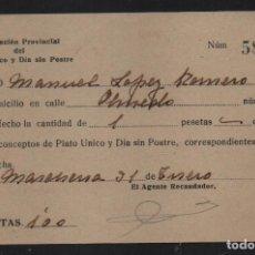 Selos: MARCHENA, SEVILLA, 1 PTA, -PLATO UNICO- 1939, VER FOTO. Lote 152740070