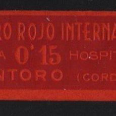 Sellos: MONTORO, 15 CTS, SOCORRO ROJO INTERNACIONAL, VER FOTO. Lote 152745786