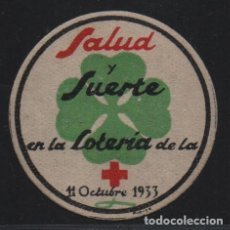 Sellos: CRUZ ROJA, SALUD Y SUERTE, LOTERIA- VER FOTO. Lote 175553659