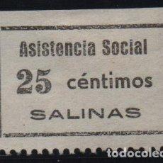 Sellos: SALINAS, 25 CTS, -ASISTENCIA SOCIAL- VER FOTO. Lote 152750194