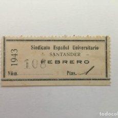 Sellos: CUOTA SEU 1 PTA. SANTANDER. 1943. SINDICATO ESPAÑOL UNIVERSITARIO. Lote 152780146